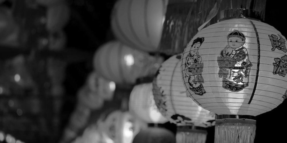 UK Chinese Dragon Boat Race Festival – 2019